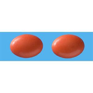 Josamycin Tablets 200mg:100 tablets