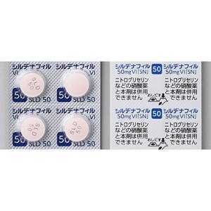 Sildenafil Tablets 50mg VI SN:4 tablets