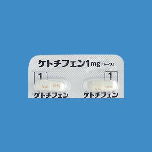 Ketotifen Capsules 1mg TOWA : 100 Capsules