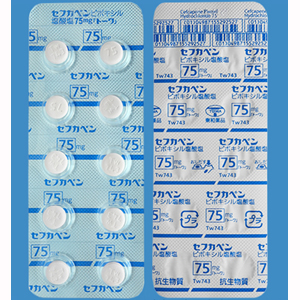 Cefcapene Pivoxil Hydrochloride Tablets 75mg TOWA:50 tablets