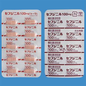 CEFDINIR CAPSULES 100mg TOWA:20 capsules