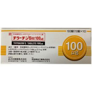 THYRADIN-S TABLETS 100 100Tablets (Levothyroxine)