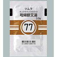 Tsumura Kyukikyogaito[77] : 42 sachets(for two weeks)