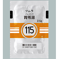 Tsumura Ireito[115] : 42 sachets(for two weeks)