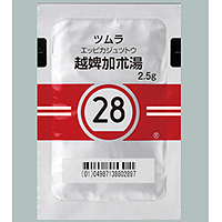 Tsumura Eppikajututo[28] : 42 sachets(for two weeks)