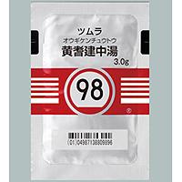 Tsumura Ogikenchuto[98] : 189 sachets