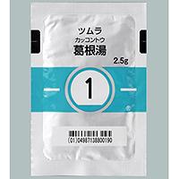 Tsumura Kakkonto [1] : 42 bags