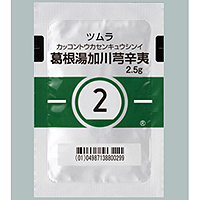 Tsumura Kakkontokasenkyuushini [2] : 189 sachets