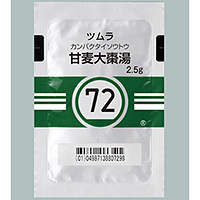 Tsumura Kambakutaisoto[72] : 42 sachets(for two weeks)
