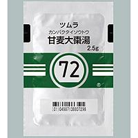Tsumura Kambakutaisoto[72] : 42bags(for two weeks)
