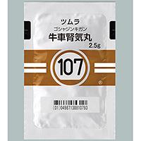 Tsumura Goshajinkigan[107] : 189 sachets
