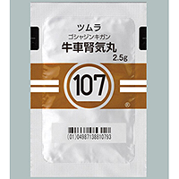 Tsumura Goshajinkigan[107] : 42 sachets (for two weeks)