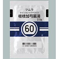 Tsumura Keishikasyakuyakuto[60] : 42 sachets(for two weeks)