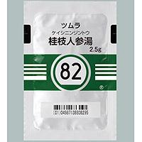 Tsumura Keishininjinto[82] : 42 sachets (for two weeks)