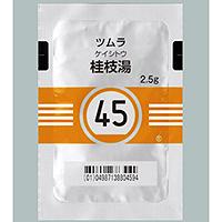 Tsumura Keishito[45] : 189 sachets