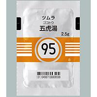 Tsumura Gokoto[95] : 189 sachets