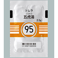 Tsumura Gokoto[95] : 42 sachets (for two weeks)