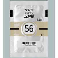 Tsumura Gorinsan [56] : 42 sachets(for two weeks)