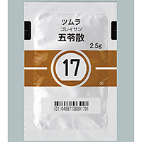 Tsumura Goreisan[17] : 42 sachets(for two weeks)