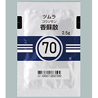 Tsumura Kousosan [70] : 42 sachets(for two weeks)