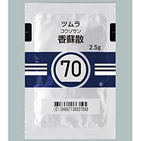 Tsumura Kousosan [70] : 42bags(for two weeks)