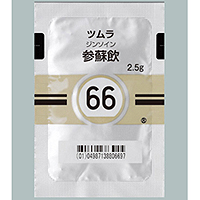 Tsumura Jinsoin [66] :  42 sachets (for two weeks)