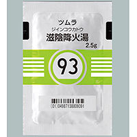 Tsumura Jiinkokato[93] : 42 sachets(for two weeks)