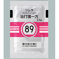 Tsumura Jidabokuippo[89] : 42 sachets(for two weeks)