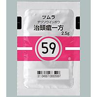 Tsumura Chizusouippou [59] : 189 sachets