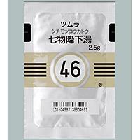 Tsumura Shichimotsukoukato[46] : 42 sachets(for two weeks)