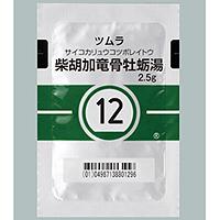 Tsumura Saikokaryuukotsuboreito[12] : 42 sachets (for two weeks)
