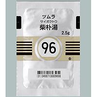 Tsumura Saibokuto[96] : 189 sachets
