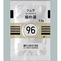Tsumura Saibokuto[96] : 42bags(for two weeks)