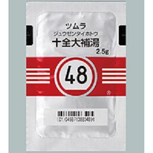 Tsumura Juuzentaihoto[48] : 42 sachets(for two weeks)