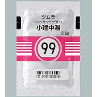 Tsumura Shokenchuto[99] : 84 sachets(for two weeks)