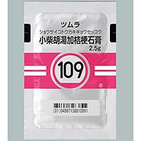 Tsumura Shosaikotokakikyosekko[109] : 42 sachets(for two weeks)