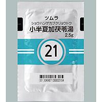 Tsumura Syouhangekabukuryouto[21] : 42 sachets (for two weeks)