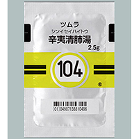 Tsumura Shin'iseihaito[104] : 42 sachets(for two weeks)