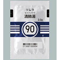 Tsumura Seihaito[90] : 42 sachets(for two weeks)