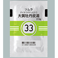 Tsumura Daioubotanto[33] : 42bags(for two weeks)