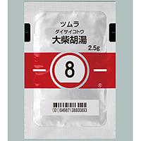 Tsumura Daisaikoto[8] : 42 sachets (for two weeks)