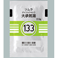 Tsumura Daijokito[133] : 42 sachets(for two weeks)