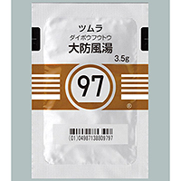 Tsumura Daibofuto[97] : 42bags(for two weeks)