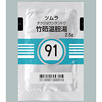 Tsumura Chikujountanto[91] : 42 sachets(for two weeks)
