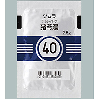 Tsumura Choreito[40]:42 sachets (for two weeks)