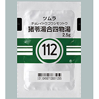 Tsumura Choreitogoshimotsuto[112] : 42 sachets (for two weeks)