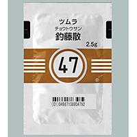 Tsumura Choutousan[47] : 42 sachets(for two weeks)