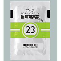 Tsumura Toukisyakuyakusan[23] :42 sachets (for two weeks)