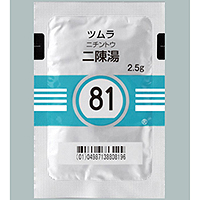 Tsumura Nichinto[81] : 42bags(for two weeks)