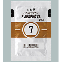 Tsumura Hachimigan[7] : 42 sachets(for two weeks)